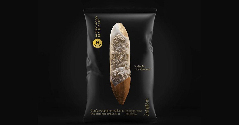 """Chiêm ngưỡng nghệ thuật điêu khắc trên """"hạt gạo"""" Jasmine"""