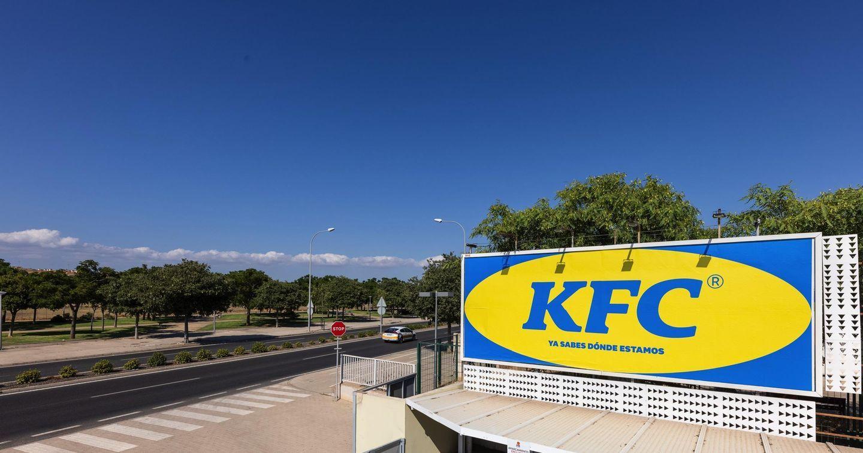 """KFC """"giả danh"""" IKEA để thu hút khách hàng bản địa"""
