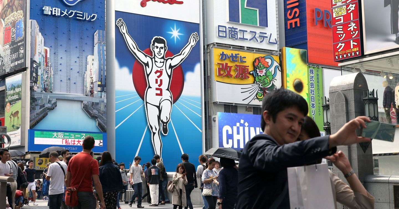 Đến với Osaka là đến với thành phố của biển quảng cáo ngoài trời!