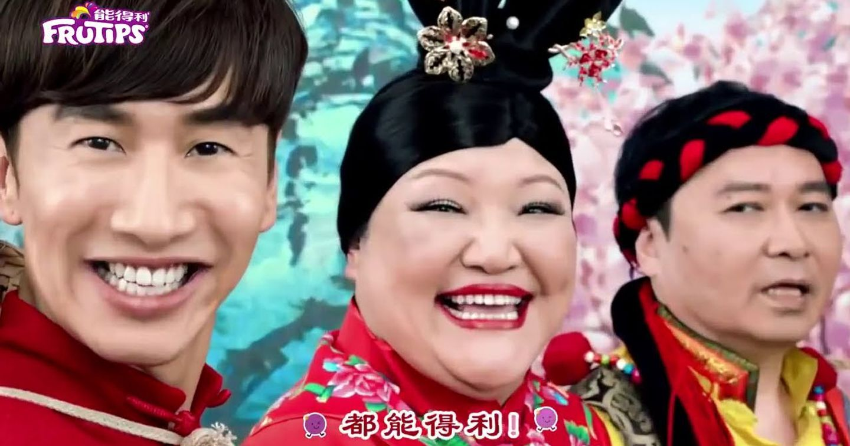 10 Chiến Dịch Marketing Tết Nguyên Đán Hàng Đầu Châu Á
