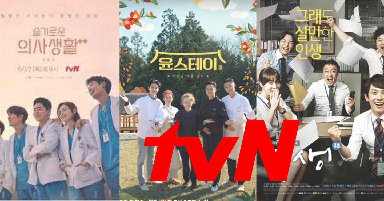 Vũ trụ tvN - Từ kênh phim truyện đài cáp đến tham vọng trở thành lựa chọn hàng đầu của giới trẻ (NO.1 Contents trend leader)