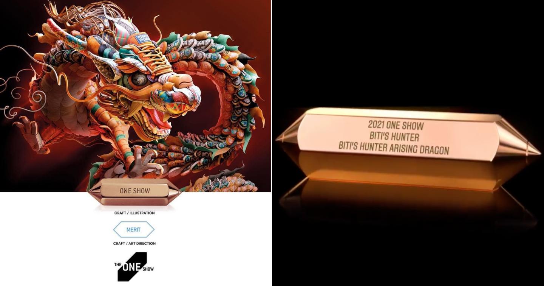 Biti's Hunter - Thương hiệu nội địa đầu tiên của Việt Nam ghi danh tại The One Show