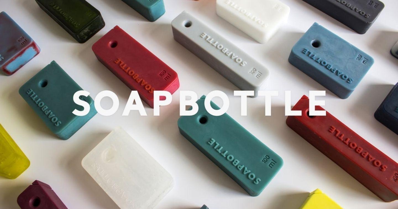 SOAPBOTTLE: Chai đựng xà phòng làm từ xà phòng -  Hướng đi mới cho xu hướng bao bì không nhựa