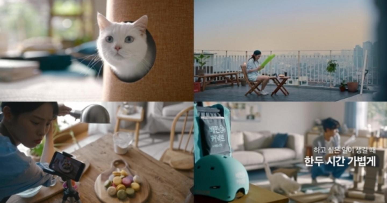 Chiến dịch 'Cuộc sống hàng ngày' của Baemin Connect Hàn Quốc giành được Giải bạc Epi Award 2021