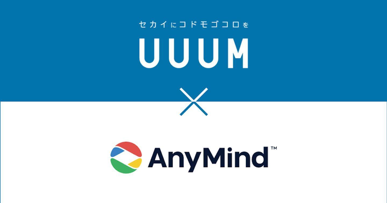 AnyMind Group và UUUM bắt tay tái cấu trúc ngành Influencer tại Nhật Bản