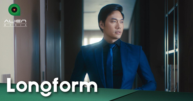 """Lý Quí Khánh - Nhân vật quyền lực nhất trong quảng cáo """"Sacombank - Visa Infinite"""" của Alien Media"""