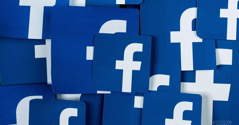 Facebook cập nhật tính năng mới dành cho các bậc cha mẹ