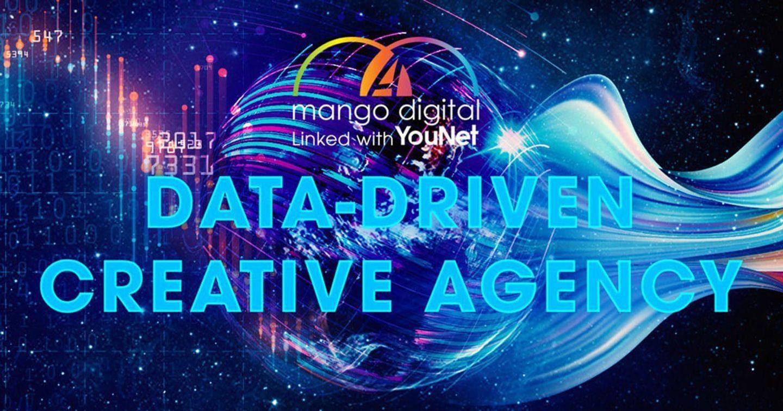 """Cái bắt tay của Mango Digital và YouNet Digital: Cuộc """"hôn nhân"""" giữa dữ liệu và sáng tạo đầu tiên tại Việt Nam!"""