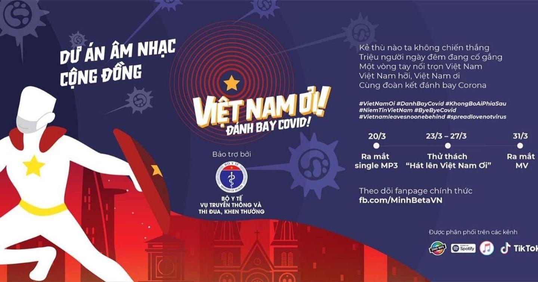 """Chiến dịch âm nhạc cộng đồng """"Việt Nam ơi! Đánh bay COVID!"""""""